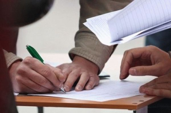 Образец бюллетеня голосования собственников недвижимости в тсж на общем собрании проводимом в очно заочной форме 2019 г. — Ведущий Юрист
