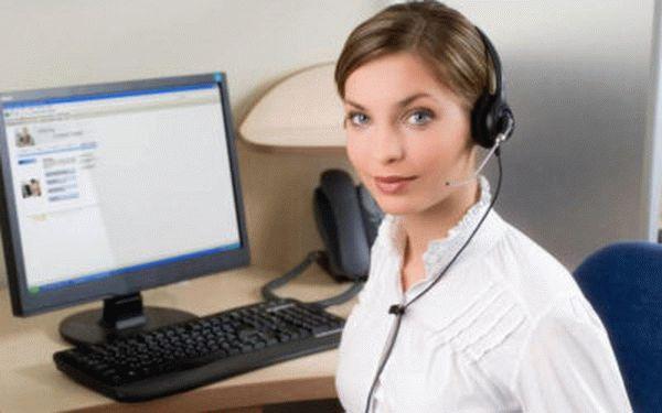 Должностная инструкция диспетчера аварийно диспетчерской службы жкх