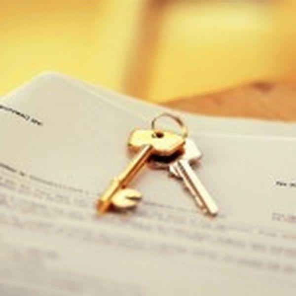 Новое в жилищном кодексе с 1 января 2020
