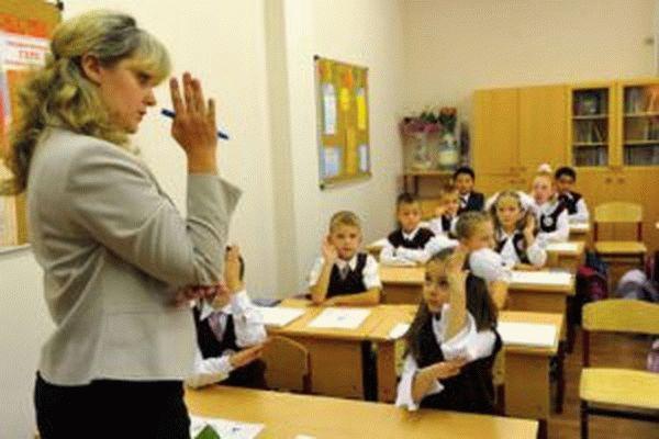 Льгота для сельских учителей