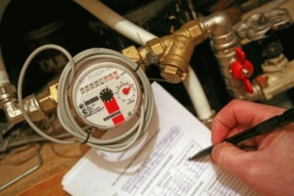 Норматив потребления горячего водоснабжения москва